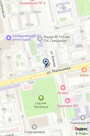 Финам на карте Екатеринбурга