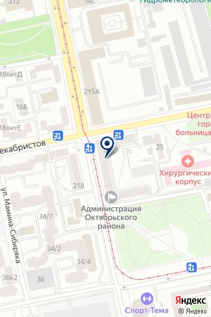 Дешевая на карте Екатеринбурга