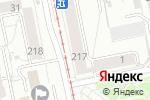 Схема проезда до компании О`Кей в Екатеринбурге