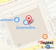 Credeo в Екатеринбурге