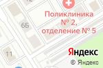 Схема проезда до компании ЭПАС в Екатеринбурге