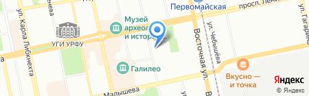 Эдванс на карте Екатеринбурга