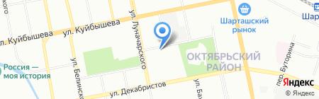 АвтоСПА на карте Екатеринбурга