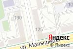Схема проезда до компании Avon в Екатеринбурге