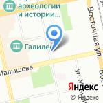 Modus массаж на карте Екатеринбурга
