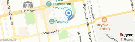 Студия красоты на карте Екатеринбурга