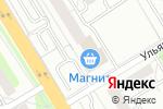 Схема проезда до компании Пикник в Екатеринбурге