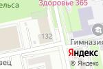 Схема проезда до компании ДЮСШ №3 им. А.Д. Мышкина в Екатеринбурге