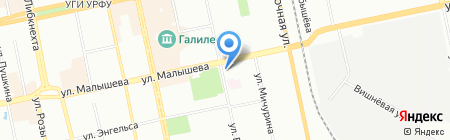 Банкомат МЕТКОМБАНК на карте Екатеринбурга