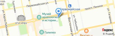 Стильняги на карте Екатеринбурга