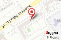Схема проезда до компании Клевер в Екатеринбурге
