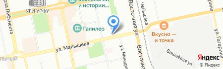 Термомикс на карте Екатеринбурга