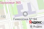 Схема проезда до компании Снайпер в Екатеринбурге