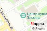 Схема проезда до компании ОранжеVика в Екатеринбурге