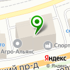 Местоположение компании УТС-Экспедиция