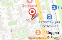 Схема проезда до компании Арт-Графика в Екатеринбурге