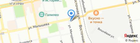 Дикая Штучка на карте Екатеринбурга