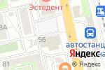 Схема проезда до компании Уральская Военно-Экологическая Компания в Екатеринбурге
