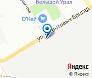 """""""ОНИКССПЕЦАВТО"""" ООО"""