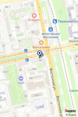 Часовая мастерская на карте Екатеринбурга