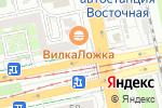 Схема проезда до компании Магазин по продаже бижутерии в Екатеринбурге