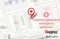 Схема проезда до компании Мода в Екатеринбурге