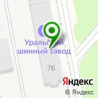 Местоположение компании ФАСТранс