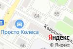 Схема проезда до компании Гремен в Екатеринбурге