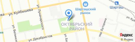 Уралуглесбыт на карте Екатеринбурга