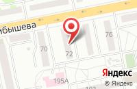 Схема проезда до компании Горизонт в Екатеринбурге