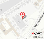 Орджоникидзевский дорожно-эксплуатационный участок