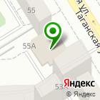 Местоположение компании Хапи.рф