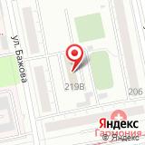 ГИБДД УВД по г. Екатеринбургу