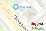 Схема проезда до компании ZEM KIDS в Екатеринбурге