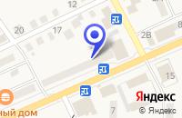 Схема проезда до компании СТОМАТОЛОГИЯ DENT+ (ДЕНТ+) в Карталах