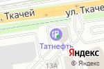 Схема проезда до компании Аккумуляторный мир в Екатеринбурге