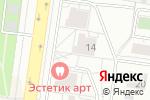 Схема проезда до компании Щербинский лифтостроительный завод в Екатеринбурге