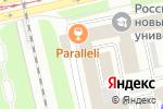 Схема проезда до компании Джет в Екатеринбурге
