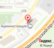 Управление Федеральной службы государственной регистрации кадастра и картографии по Свердловской области