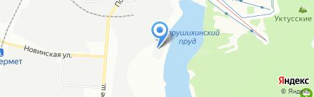 Уральский воднолыжный центр на карте Екатеринбурга