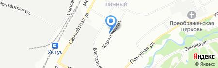 НЛО-Комплект на карте Екатеринбурга