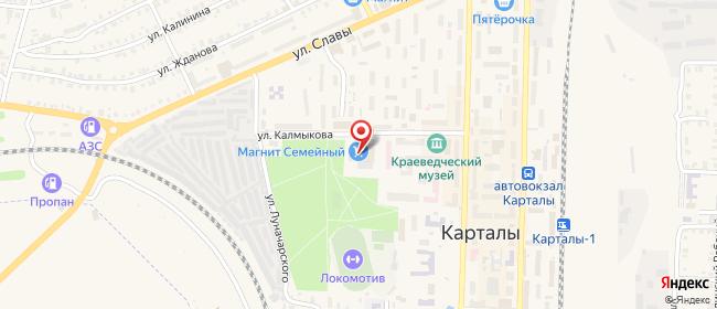 Карта расположения пункта доставки СИТИЛИНК в городе Карталы