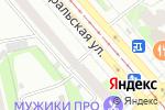Схема проезда до компании КБ Кольцо Урала в Екатеринбурге
