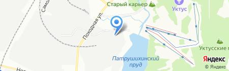 Термекс-Урал на карте Екатеринбурга