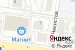 Схема проезда до компании Любо-дорого в Екатеринбурге