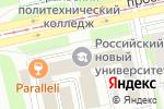 Схема проезда до компании L`avant в Екатеринбурге