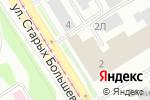 Схема проезда до компании HoH в Екатеринбурге