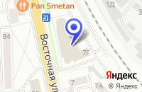 Схема проезда до компании САЛОН ЮККА в Екатеринбурге