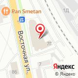 ООО ЛИСТ