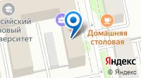 Компания ПроСистем на карте